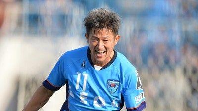 カズが52歳となる今季も現役続行!恒例の1月11日11時11分に横浜FCとの契約更新発表…プロ34年目のシーズンへ