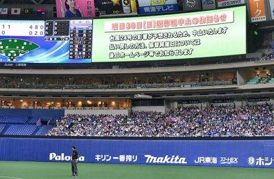 台風接近で30日の中日戦中止決定…阪神日程消化大ピンチWヘッダーに現実味