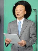立川志らく、わずか20分限定となった栄監督の謝罪会見に「卑怯な感じ。結局は悪いと思っていない」