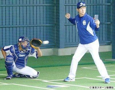阿波野投手コーチの珍特訓が中日ナインに好評