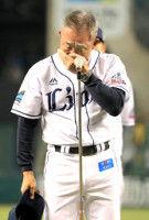【西武】辻監督、続投正式決定号泣で来季日本一誓う「来年は必ず、日本一になれるように」