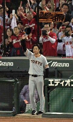 <巨人>高橋監督寂しく終幕