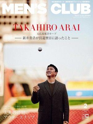 新井貴浩氏 モデルデビュー引退後初仕事!日本最古のファッション誌の表紙飾った
