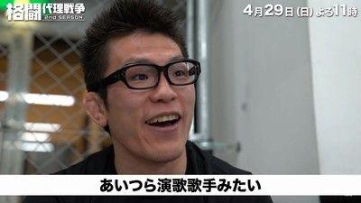 青木真也、危険な発言で煽りまくる!秋山成勲、「韓国の方が日本よりハングリー」