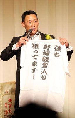 金本知憲氏が新井いじり復活特製Tシャツを返礼