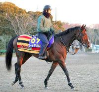 【有馬記念】前日単勝1番人気はレイデオロオジュウチョウサンは6・5倍で2番人気