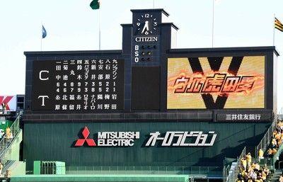 阪神、DeNA戦の爆発オーダーで広島ジョンソンと対戦先発は岩田