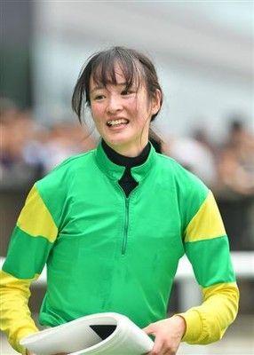 藤田菜七子騎手が今年のJRA8勝目!地方含め30勝到達でGI騎乗可能に王手