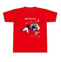 【広島】珍プレーに素早く反応「幻の四球Tシャツ」限定販売