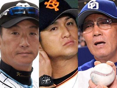 阪神・金本監督辞任巨人、中日に続き…来季セ・リーグ顔ぶれ新たに