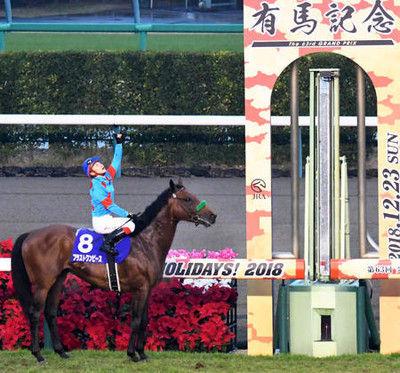 3歳馬ブラストワンピースが悲願G1勝利/有馬記念