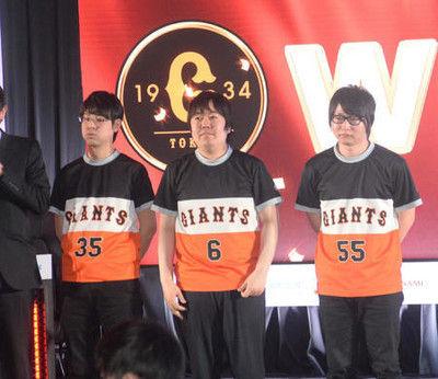 セは巨人が広島に大勝しファイナル進出eスポーツ