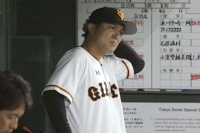 巨人・高橋監督、会見を拒否山崎氏「何も言うことはないかもしれないけど…」