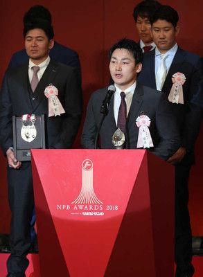 丸2年連続MVP受賞感謝のスピーチ「新井さんをはじめ…」