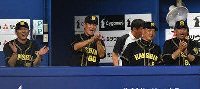 阪神金本監督、敵失絡み3連勝「ラッキーだったな」