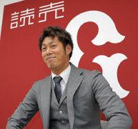 【巨人】立岡、背番号「39」に変更「丸さんが来ますが…」激戦外野争いに闘志
