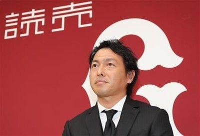 巨人・長野久義は2億2千万円丸加入「一緒に頑張る」