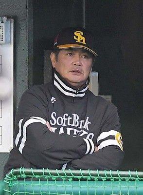 <プロ野球CS>さえ渡る継投策ソフトバンク・工藤監督