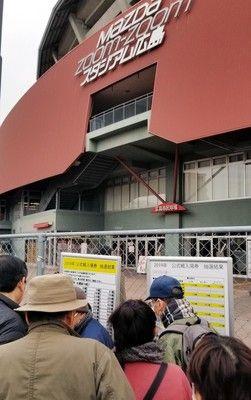 大混乱の広島チケット、当選者発表は混乱なく…競争率は約20倍