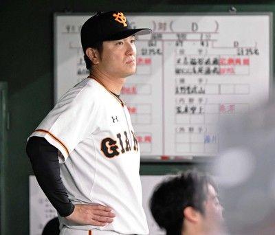 由伸監督脱帽…巨人、自力CS進出が再消滅大混セ!最下位・阪神まで1・5差