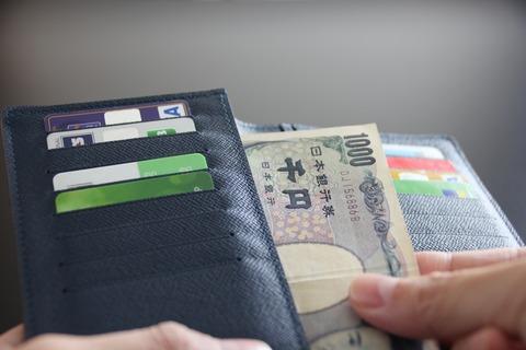 OECD「日本の消費税は20~26%への引き上げが将来的に必要になる」