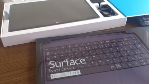 Surfaceキタ