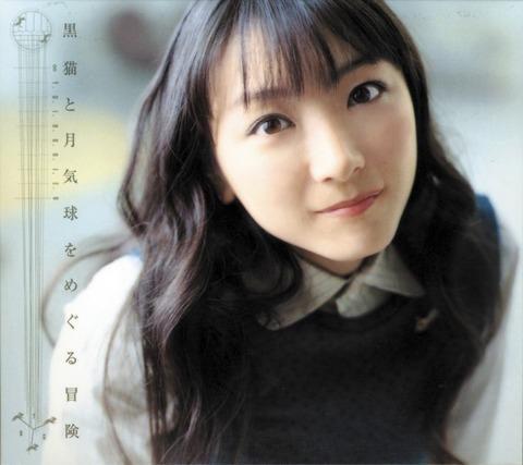 堀江由衣さんの全アルバムハイレゾ配信