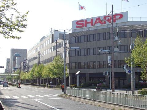 鴻海、シャープ種類株売却で約2500億円の売却益を得ると発表