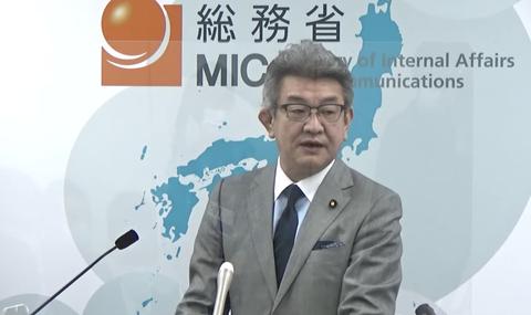 総務省、「アクション・プラン」発表。武田大臣「値下げの水準を政府が掲げることはあるべきではない」