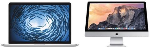 MacBook Pro15インチとiMac