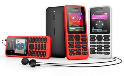 超低価格携帯電話