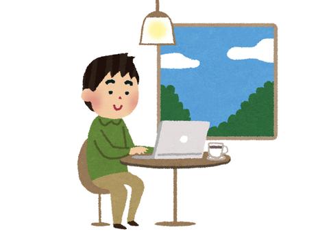 プログラミングを勉強してアプリの個人開発しながらノマドライフを送りたいんやが
