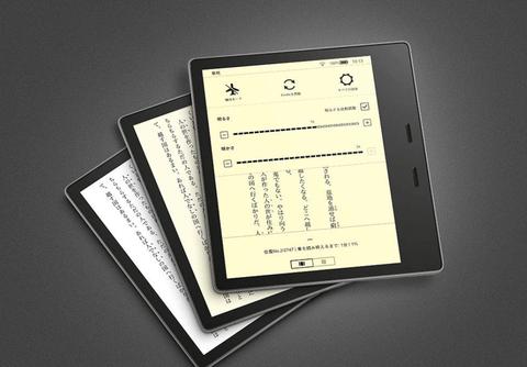 Amazon、最強性能最高価の新型「Kindle Oasis」を発表!ヘビー顧客には2割引の特典も!?