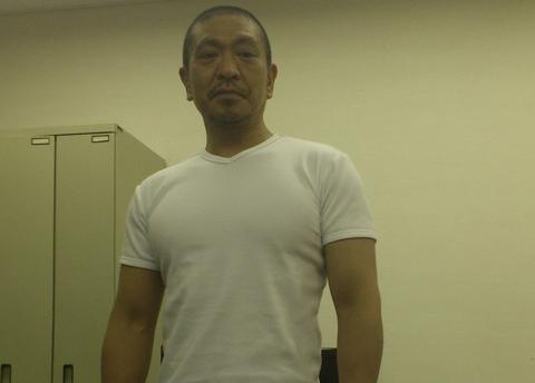 【朗報】松本人志「ビットコイン買った。買った時からめちゃくちゃ上がった」