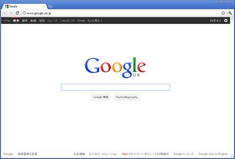Google desktop index now