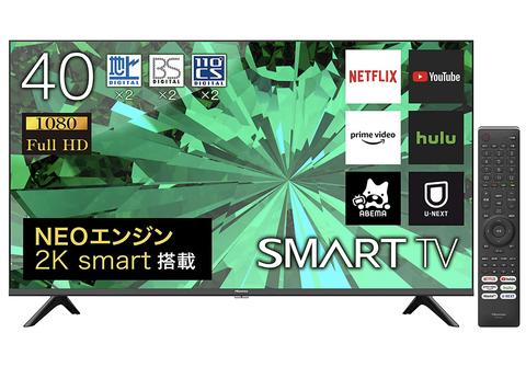 【朗報】ワイ一人暮らし、20V型から40V型のテレビに買い替えた結果