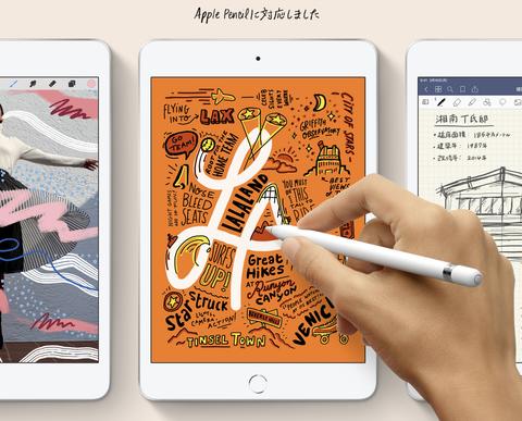 旧iPad miniユーザーで新型楽しみにしてたのにベゼルレスですらないとか残念だわ…