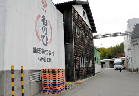 盛田氏の実家工場