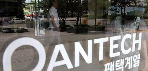 【速報】auにも供給する韓国大手「パンテック」間もなく破産