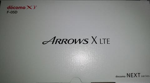 arrows-x