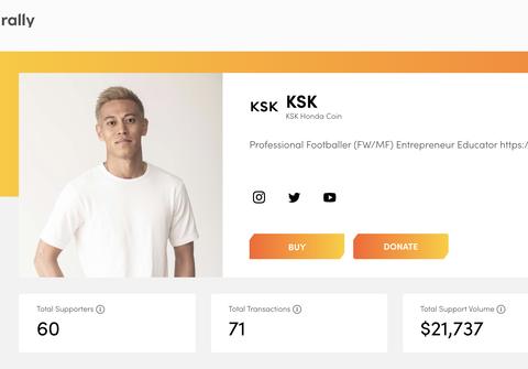 本田圭佑さん、仮想通貨「KSK COIN」の発行を発表