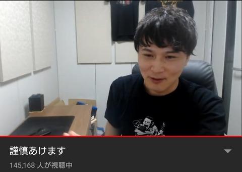 【朗報】加藤純一さんの復帰放送、同接14万6千人。ツイッター…