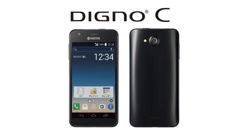 digno-C
