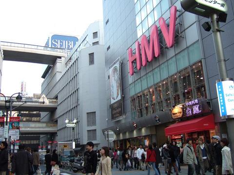 渋谷のメッカ「HMV」が5年ぶりに大復活!最大の売り場面積を ...