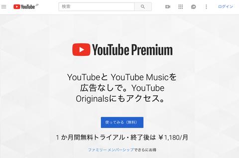 【悲報】YouTuberがニコニコと同じ道を歩んでいるという紛れもない事実。オワコン化まで秒読みか!?