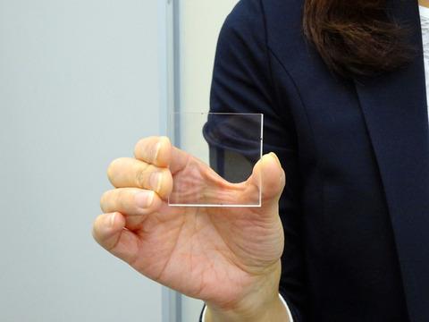 石英ガラスにデータを記録する技術