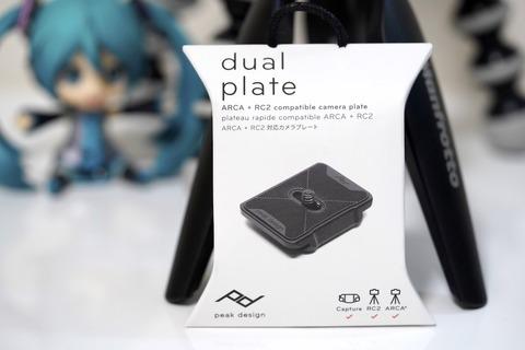 peakdesign-PLD2-6