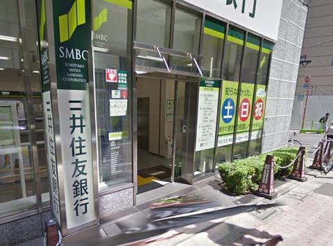 三井住友銀行、夏限定でTシャツやジーパンなど軽装での勤務が可能に。3メガバンクでは初