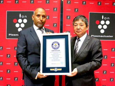 シャープ、最新年間(2015年)で最も売れた空気清浄機ブランドとしてギネス世界記録に認定