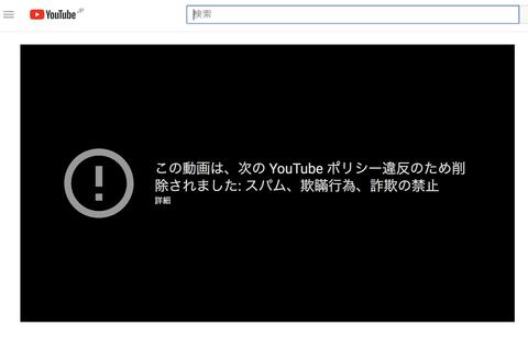 【悲報】KAZUYAチャンネルさんがBANされたとウヨサヨ界隈で話題に
